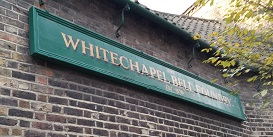 Whitechapel Bell Company © C Sklinar 2015