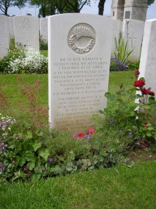 Unknown New Zeland soldier via CWGC
